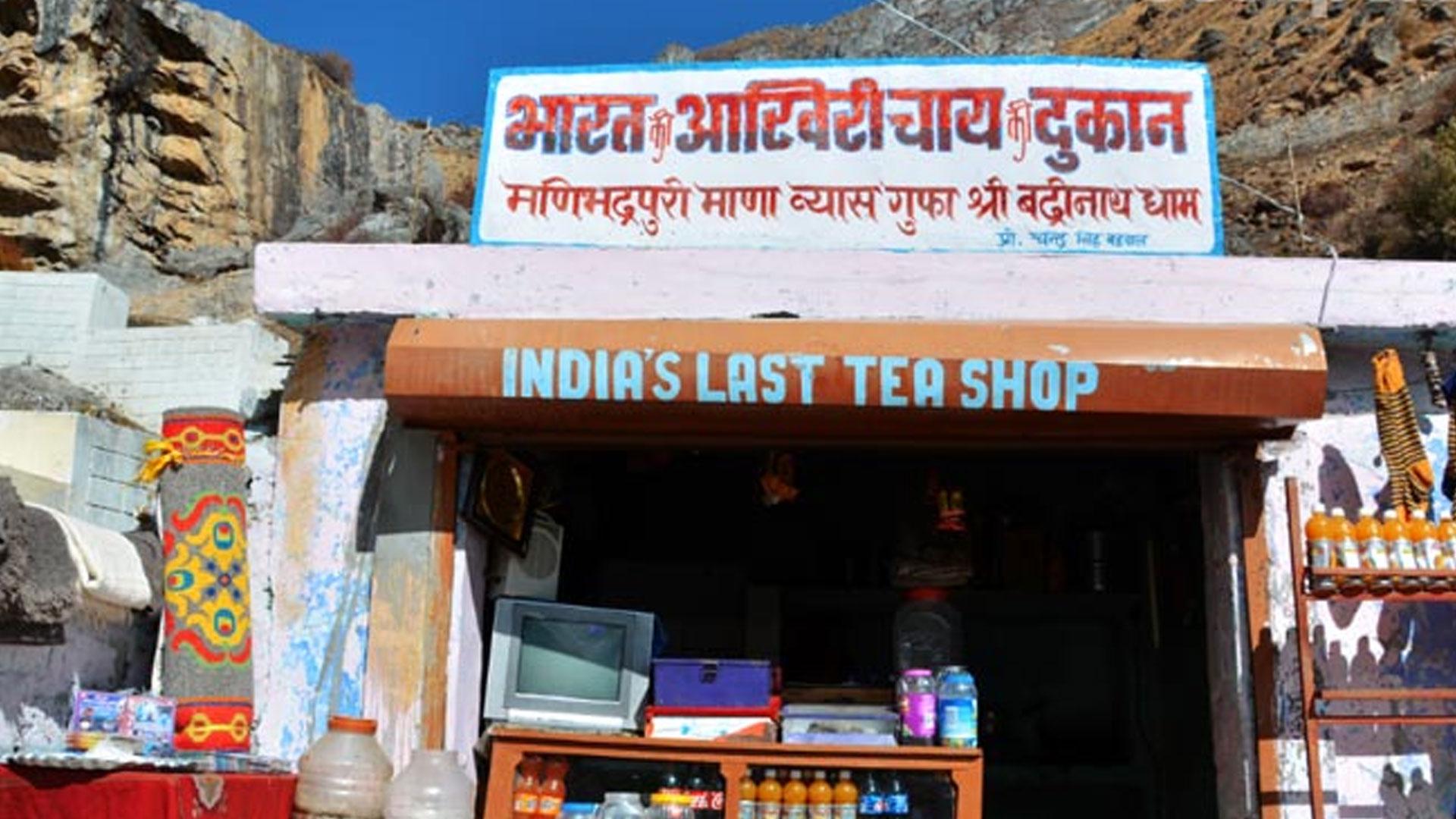India's-last-tea-shop