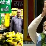 Modi Thali in Badrinath