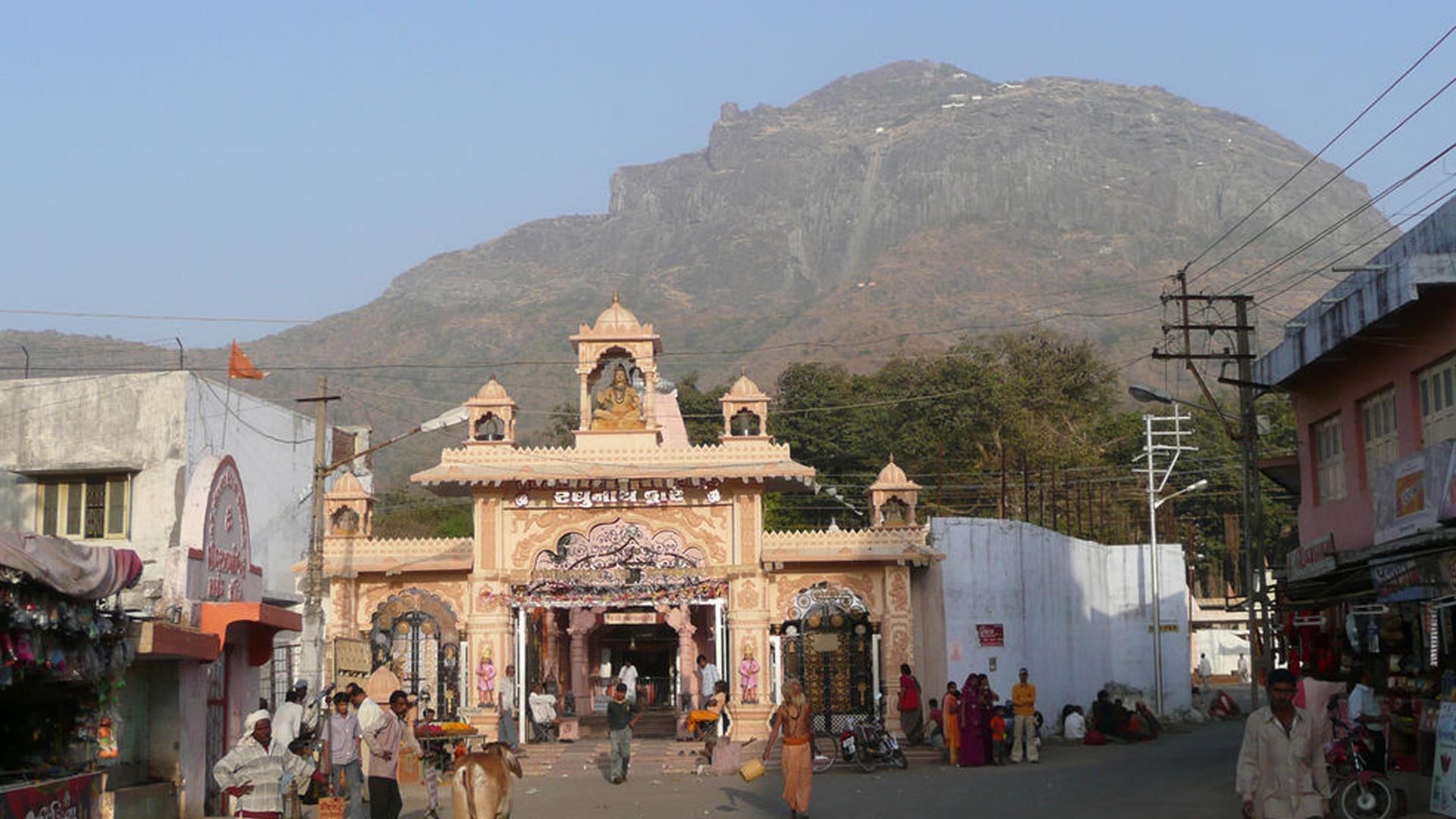 Bhavnath