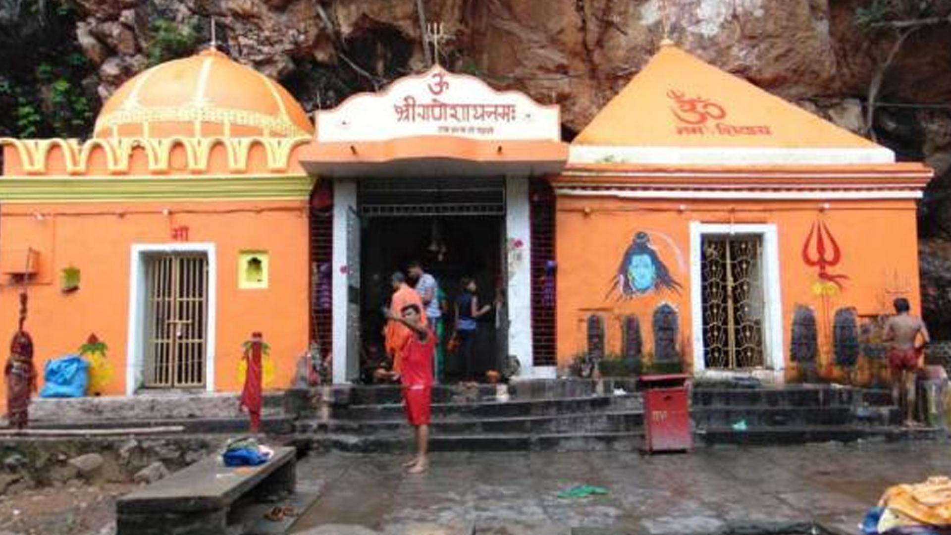 Shringi Rishi Ashram