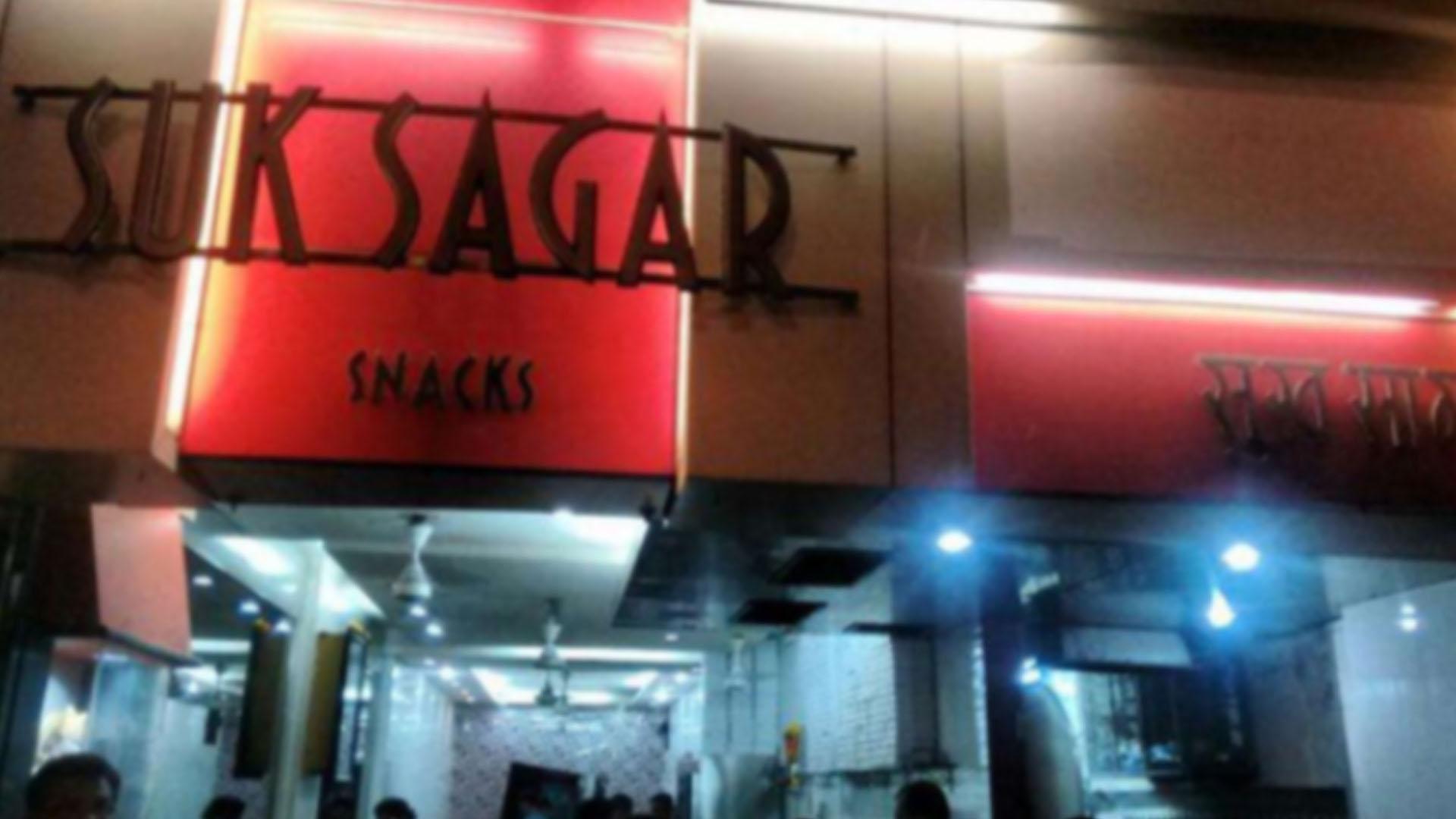 Suk Sagar