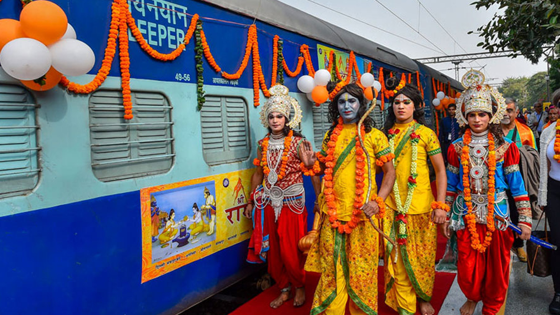 Indian trains with Ramayana-themed interiors & bhajans; serve free langars on board