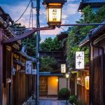 Kyoto launches an 'empty tourism' campaign amid coronavirus outbreak